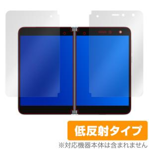 SurfaceDuo 保護 フィルム OverLay Plus for Surface Duo 液晶保護シート (左右セット) アンチグレア 低反射 非光沢 防指紋 サーフェスデュオ マイクロソフト visavis