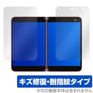 SurfaceDuo 保護 フィルム OverLay Magic for Surface Duo 液晶保護シート (左右セット) キズ修復 耐指紋 防指紋 コーティング サーフェスデュオ マイクロソフト visavis