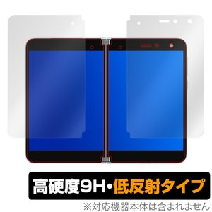 SurfaceDuo 保護 フィルム OverLay 9H Plus for Surface Duo 液晶保護シート (左右セット) 9H 高硬度 低反射タイプ サーフェスデュオ マイクロソフト visavis