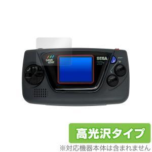 セガ GAMEGEAR micro 保護 フィルム OverLay Brilliant for SEGA GAME GEAR micro ゲームギア ミクロ 液晶保護 指紋がつきにくい 防指紋 高光沢 visavis