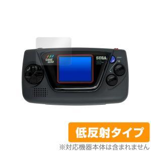 セガ GAMEGEAR micro 保護 フィルム OverLay Plus for SEGA GAME GEAR micro ゲームギア ミクロ 液晶保護 アンチグレア 低反射 非光沢 防指紋 visavis
