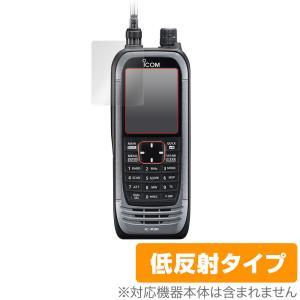 ICOM ICR30 保護 フィルム OverLay Plus for ICOM 広帯域ハンディレシーバー IC-R30 液晶保護 アンチグレア 低反射 非光沢 防指紋 アイコム visavis