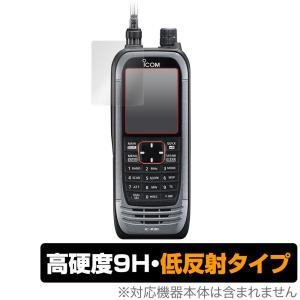 ICOM ICR30 保護 フィルム OverLay 9H Plus for ICOM 広帯域ハンディレシーバー IC-R30 9H 高硬度で映りこみを低減する低反射タイプ アイコム visavis