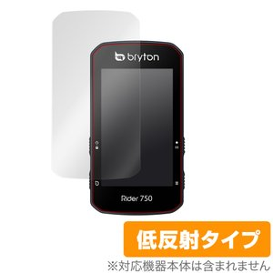 Bryton Rider750 保護 フィルム OverLay Plus for Bryton Ri...