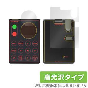 SIGNEO SNA800 保護 フィルム OverLay Brilliant for SIGNEO SN-A800 表面・背面セット 液晶保護 指紋がつきにくい 防指紋 高光沢 visavis