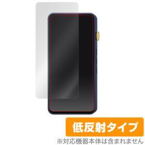 iBasso Audio DX300 保護 フィルム OverLay Plus for iBasso Audio DX300 液晶保護 アンチグレア 低反射 非光沢 防指紋 アイバッソ オーディオ iBassoAudio visavis
