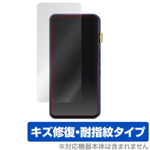 iBasso Audio DX300 保護 フィルム OverLay Magic for iBasso Audio DX300 液晶保護 キズ修復 耐指紋 防指紋 コーティング アイバッソ オーディオ iBassoAudio visavis