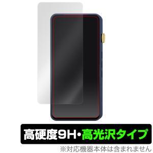 iBasso Audio DX300 保護 フィルム OverLay 9H Brilliant for iBasso Audio DX300 9H 高硬度で透明感が美しい高光沢タイプ アイバッソ オーディオ iBassoAudio visavis