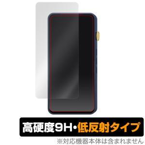 iBasso Audio DX300 保護 フィルム OverLay 9H Plus for iBasso Audio DX300 9H 高硬度で映りこみを低減する低反射タイプ アイバッソ オーディオ iBassoAudio visavis