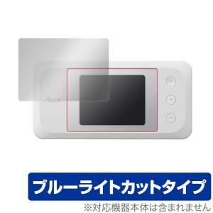 Aterm MR10LN 保護 フィルム OverLay Eye Protector for Aterm MR10LN 液晶保護 目にやさしい ブルーライト カット NEC エーターム AtermMR10LN visavis