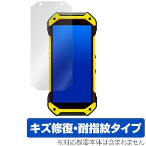 TORQUE 5G KYG01 保護 フィルム OverLay Magic for TORQUE 5G KYG01 液晶保護 キズ修復 耐指紋 防指紋 コーティング au 京セラ トルク 5G TORQUE5G トルク5G visavis