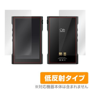 ShanlingM3X 保護 フィルム OverLay Plus for Shanling M3X 表面・背面セット 液晶保護 アンチグレア 低反射 非光沢 防指紋 シャリン M3X visavis