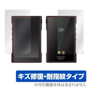 ShanlingM3X 保護 フィルム OverLay Magic for Shanling M3X 表面・背面セット 液晶保護 キズ修復 耐指紋 防指紋 コーティング シャリン M3X visavis