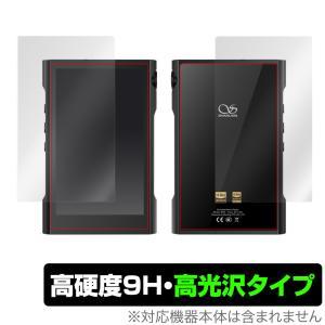 ShanlingM3X 保護 フィルム OverLay 9H Brilliant for Shanling M3X 表面・背面セット 9H 高硬度で透明感が美しい高光沢タイプ シャリン M3X visavis