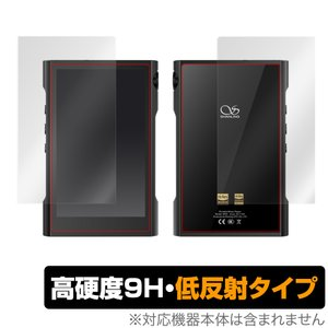 ShanlingM3X 保護 フィルム OverLay 9H Plus for Shanling M3X 表面・背面セット 9H 高硬度で映りこみを低減する低反射タイプ シャリン M3X visavis