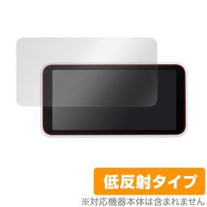 Galaxy 5G Mobile WiFi SCR01 保護 フィルム OverLay Plus for Galaxy 5G Mobile Wi-Fi SCR01 液晶保護 アンチグレア 低反射 非光沢 防指紋 visavis