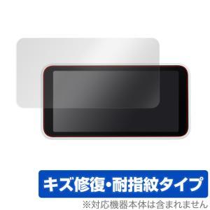 Galaxy 5G Mobile WiFi SCR01 保護 フィルム OverLay Magic for Galaxy 5G Mobile Wi-Fi SCR01 液晶保護 キズ修復 耐指紋 防指紋 コーティング visavis