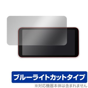 Galaxy 5G Mobile WiFi SCR01 保護 フィルム OverLay Eye Protector for Galaxy 5G Mobile Wi-Fi SCR01 液晶保護 目にやさしい ブルーライト カット visavis