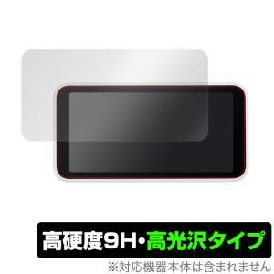 Galaxy 5G Mobile WiFi SCR01 保護 フィルム OverLay 9H Brilliant for Galaxy 5G Mobile Wi-Fi SCR01 9H 高硬度で透明感が美しい高光沢タイプ visavis