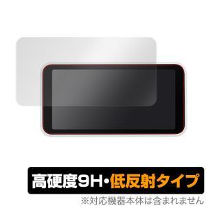 Galaxy 5G Mobile WiFi SCR01 保護 フィルム OverLay 9H Plus for Galaxy 5G Mobile Wi-Fi SCR01 9H 高硬度で映りこみを低減する低反射タイプ visavis