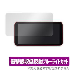Galaxy 5G Mobile WiFi SCR01 保護 フィルム OverLay Absorber for Galaxy 5G Mobile Wi-Fi SCR01 衝撃吸収 低反射 ブルーライトカット アブソーバー 抗菌 visavis