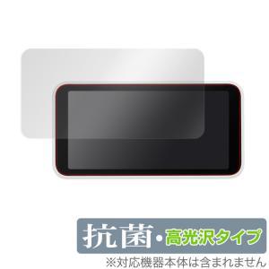Galaxy 5G Mobile WiFi SCR01 保護 フィルム OverLay 抗菌 Brilliant for Galaxy 5G Mobile Wi-Fi SCR01 Hydro Ag+ 抗菌 抗ウイルス 高光沢 visavis