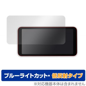 Galaxy 5G Mobile WiFi SCR01 保護 フィルム OverLay Eye Protector 低反射 for Galaxy 5G Mobile Wi-Fi SCR01 液晶保護 ブルーライトカット 映り込みを抑える visavis