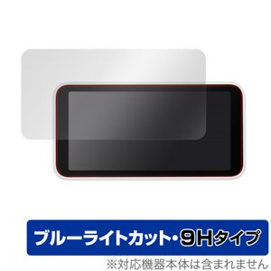 Galaxy 5G Mobile WiFi SCR01 保護 フィルム OverLay Eye Protector 9H for Galaxy 5G Mobile Wi-Fi SCR01 液晶保護 9H 高硬度 ブルーライトカット visavis