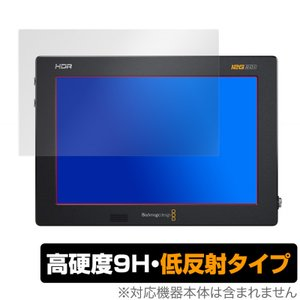 "Blackmagic Video Assist 7 保護 フィルム OverLay 9H Plus for Blackmagic Video Assist 7"" 3G / 12G HDR 9H 高硬度で映りこみを低減する低反射タイプ|visavis"