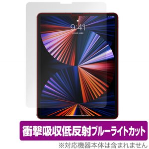 iPadPro 12.9インチ 2021 2020 2018 保護 フィルム OverLay Absorber for iPad Pro 12.9インチ (2021) 衝撃吸収 低反射 ブルーライトカット 抗菌 アイパッド|visavis