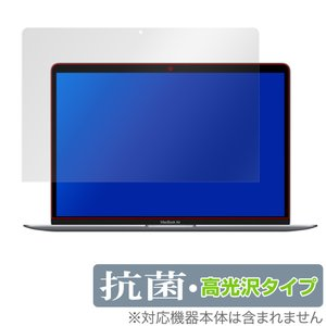 MacBookAir 13 2020 2019 2018 保護 フィルム OverLay 抗菌 Brilliant for MacBook Air 13インチ (2020/2019/2018) Hydro Ag+ 抗菌 抗ウイルス 高光沢 visavis