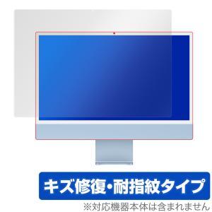 iMac 24インチ M1 2021 保護 フィルム OverLay Magic for 24インチ iMac (M1 2021) 液晶保護 キズ修復 耐指紋 防指紋 コーティング アップル iMac 24 2021年 visavis