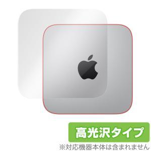Macmini M1 2020 天板 保護 フィルム OverLay Brilliant for Mac mini (M1 2020) 天板保護シート 本体保護フィルム 高光沢素材 マックミニ 2021年 visavis