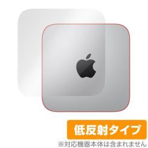 Macmini M1 2020 天板 保護 フィルム OverLay Plus for Mac mini (M1 2020) 天板保護シート 本体保護フィルム さらさら手触り低反射素 マックミニ 2021年 visavis