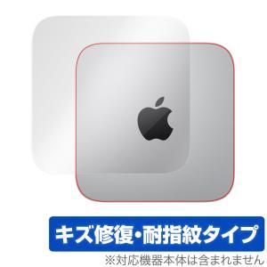 Macmini M1 2020 天板 保護 フィルム OverLay Magic for Mac mini (M1 2020) 天板保護シート 本体保護フィルム キズ修復 耐指紋コーティング マックミニ 2021年 visavis