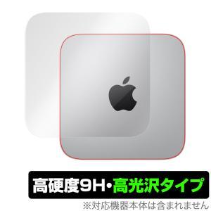 Macmini M1 2020 天板 保護 フィルム OverLay 9H Brilliant for Mac mini (M1 2020) 天板保護シート 9H高硬度で透明感が美しい高光沢タイプ マックミニ 2021年 visavis