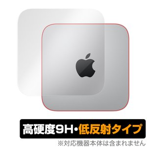 Macmini M1 2020 天板 保護 フィルム OverLay 9H Plus for Mac mini (M1 2020) 天板保護シート 9H高硬度でさらさら手触りの低反射タイプ マックミニ 2021年 visavis