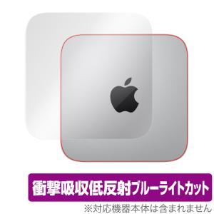 Macmini M1 2020 天板 保護 フィルム OverLay Absorber for Mac mini (M1 2020) 天板保護シート 衝撃吸収 低反射 ブルーライトカット 抗菌 マックミニ 2021年 visavis