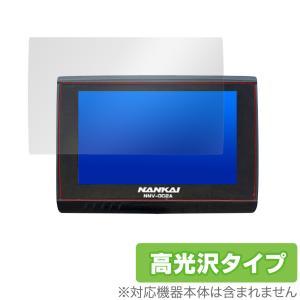 NNV-002A ナンカイナビゲーションシステム 保護 フィルム OverLay Brilliant for NANKAI バイク ナビゲーションシステム NNV002A 液晶保護 防指紋 高光沢 visavis