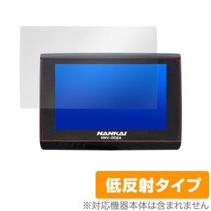NNV-002A ナンカイナビゲーションシステム 保護 フィルム OverLay Plus for NANKAI バイク ナビゲーションシステム NNV002A アンチグレア 低反射 防指紋 visavis