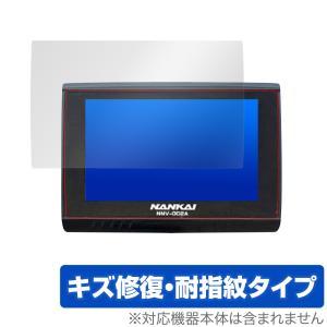 NNV-002A ナンカイナビゲーションシステム 保護 フィルム OverLay Magic for NANKAI バイク ナビゲーションシステム NNV002A 液晶保護 キズ修復 耐指紋 防指紋 visavis