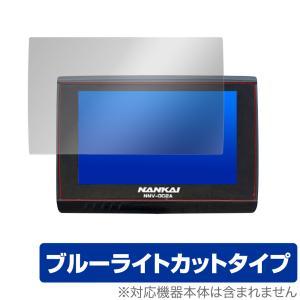NNV-002A ナンカイナビゲーションシステム 保護 フィルム OverLay Eye Protector for NANKAI バイク ナビゲーションシステム NNV002A ブルーライトカット visavis