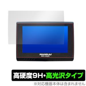NNV-002A ナンカイナビゲーションシステム 保護 フィルム OverLay 9H Brilliant for NANKAI バイク ナビゲーションシステム NNV002A 9H 高硬度 高光沢タイプ visavis