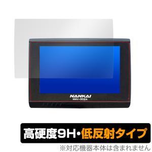NNV-002A ナンカイナビゲーションシステム 保護 フィルム OverLay 9H Plus for NANKAI バイク ナビゲーションシステム NNV002A 9H 高硬度 低反射タイプ visavis
