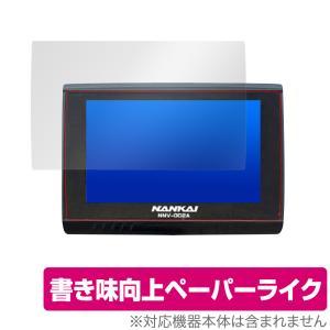 NNV-002A ナンカイナビゲーションシステム 保護 フィルム OverLay Paper for NANKAI バイク ナビゲーションシステム NNV002A ペーパーライクフィルム visavis