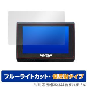 NNV-002A ナンカイナビゲーションシステム 保護 フィルム OverLay Eye Protector 低反射 for NANKAI バイク ナビゲーションシステム NNV002A ブルーライトカット visavis