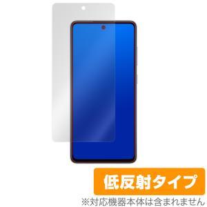 Galaxy A52 SC53B 保護 フィルム OverLay Plus for Galaxy A52 5G SC-53B 液晶保護 アンチグレア 低反射 非光沢 防指紋 ギャラクシーA52|visavis