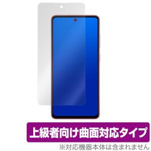 Galaxy A52 5G SC53B 保護 フィルム OverLay FLEX for Galaxy A52 5G SC-53B 液晶保護 曲面対応 柔軟素材 高光沢 衝撃吸収 ギャラクシーA52|visavis