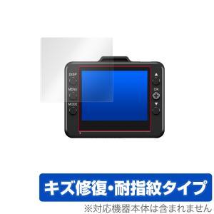 DRY-ST1100c DRY-ST1000c 保護 フィルム OverLay Magic for Yupiteru ドライブレコーダー 液晶保護 キズ修復 耐指紋 防指紋 コーティング|visavis