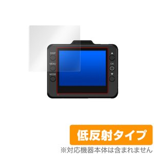 DRY-ST700P DRY-ST500P DRY-ST1000P 保護 フィルム OverLay Plus for Yupiteruドライブレコーダー 液晶保護 アンチグレア 低反射 非光沢 防指紋|visavis